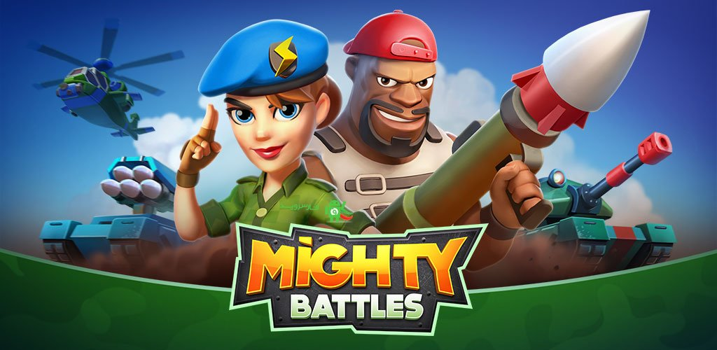 Mighty Battles Cover