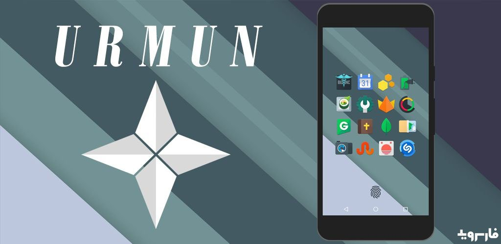 Urmun Icon Pack Cover